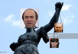 JUSTITIA LUI TOADER