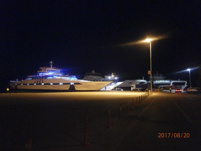 P8205240